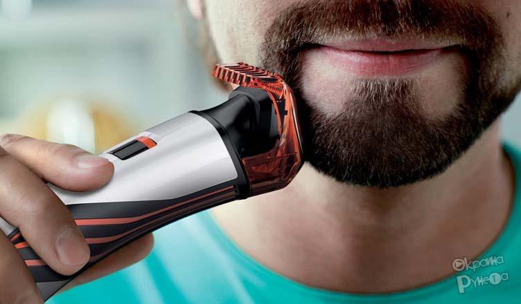как выбрать триммер для бороды и усов 1