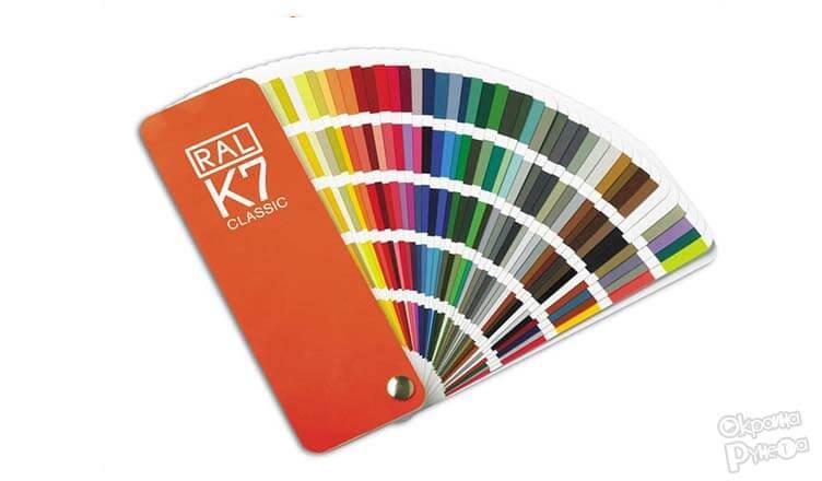 Как выбрать цветовую гамму