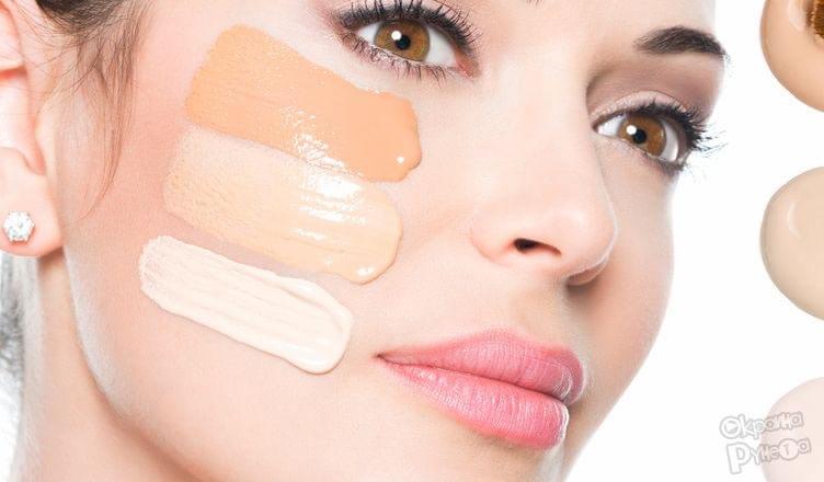 Как подобрать тональный крем по цвету лица